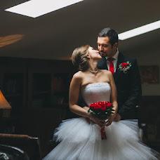 Bryllupsfotograf Anna Evgrafova (FishFoto). Bilde av 30.04.2014