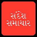 Sandesh Gujarati News RSS icon