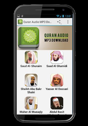 MP3 GRATUIT ALI TÉLÉCHARGER AHMED AL AJMI BEN