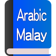 Arabic-Malay Dictionary
