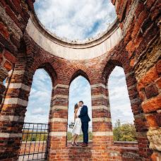 Wedding photographer Aleksey Averin (alekseyaverin). Photo of 22.11.2018