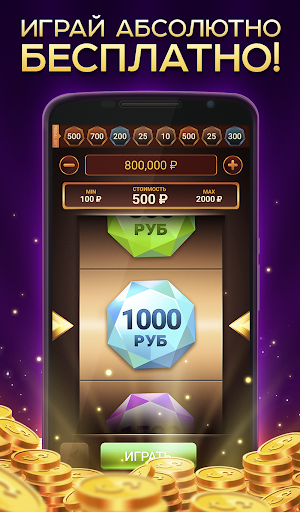 Case Deluxe – лотерея и кейс симулятор №1! screenshot