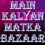 Main Kalyan Bazaar 3.0