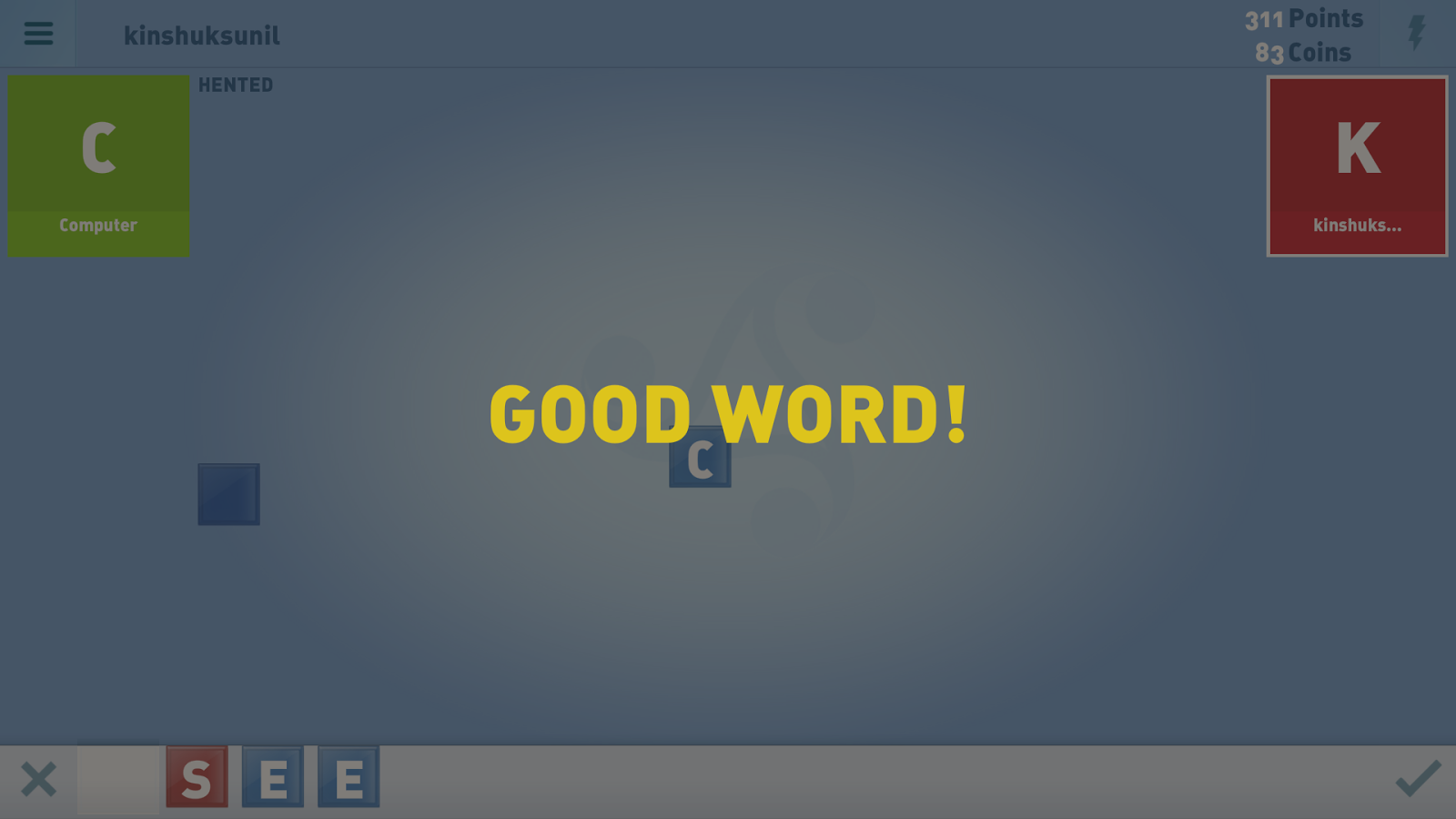 WordXchange- screenshot