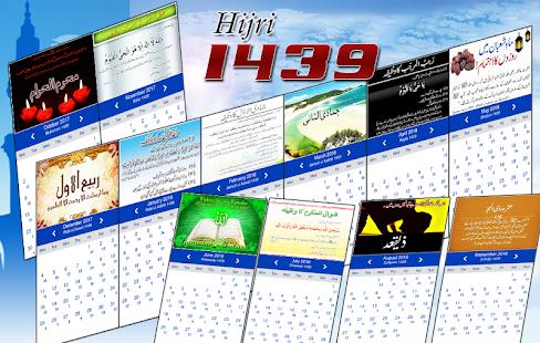 Islamic Calendar 2017 Best Apps - náhled