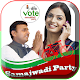 Samajwadi Party DP Maker for PC-Windows 7,8,10 and Mac