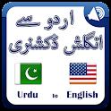 Urdu 2 English Dictionary icon
