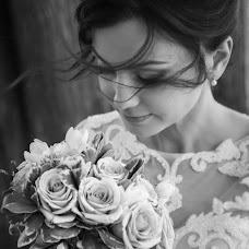 Wedding photographer Vladimir Lapshin (vasya129). Photo of 29.08.2018