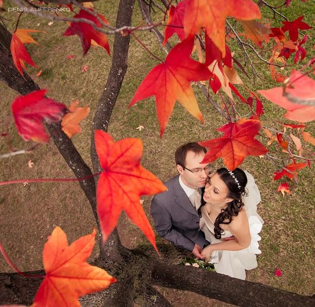 Wedding photographer Denis Aliferenko (Alifer). Photo of 19.11.2015