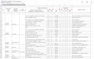 screenshot of 한컴오피스 viewer