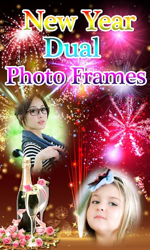 New year dual photo frame 2016