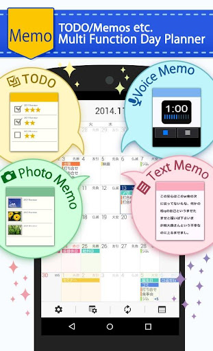 Schedule St.(免費的時間表書/日曆)|玩生產應用App免費|玩APPs
