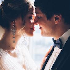 Wedding photographer Oleg Blokhin (blokhinolegph). Photo of 27.09.2018