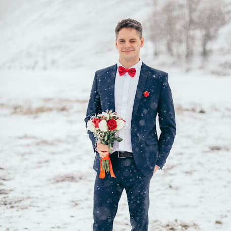Wedding photographer Maksim Parker (MaximParker). Photo of 25.11.2017