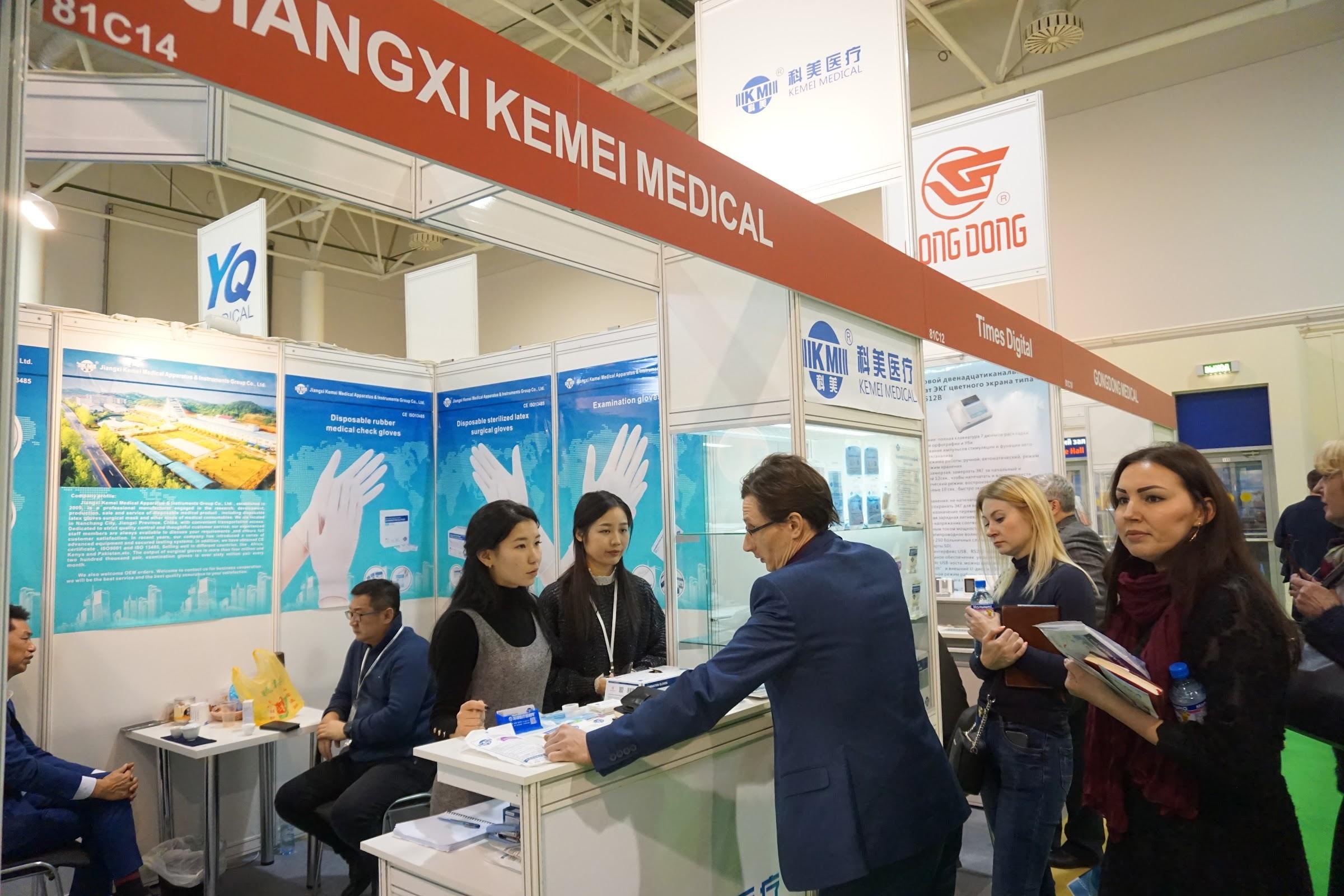 Российская неделя здравоохранения - 2018