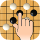 Download 围棋狗(打谱软件) For PC Windows and Mac