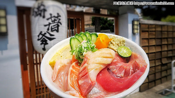 台中瞞著爹丼飯。台北來的超人氣排隊名店~再也不用北上就能吃到新鮮好吃的生魚片和丼飯! 食材新鮮,份量十足