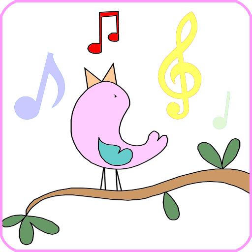 子供の歌童謡無料