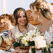 Wedding photographer Anna Rudanova (rudanovaanna). Photo of 17.09.2018