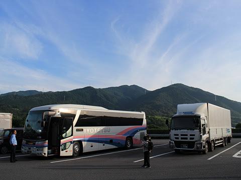 伊予鉄南予バス「道後エクスプレスふくおか号」 5388 桜三里PAにて その4