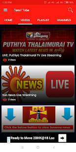Download Tamil Tube-Live TV News, Film News, Movies & More APK