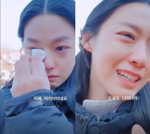 Seolhyun-Crying