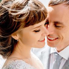 Wedding photographer Mariya Fraymovich (maryphotoart). Photo of 26.07.2017