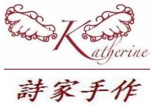 katherineshandmade