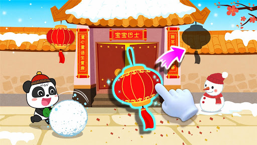 Chinese New Year - For Kids apkpoly screenshots 12