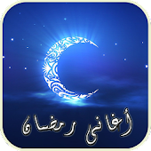 Ramadan Songs - Ringtones