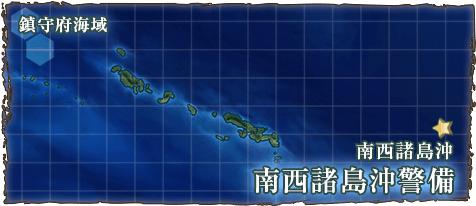 海域画像1-2