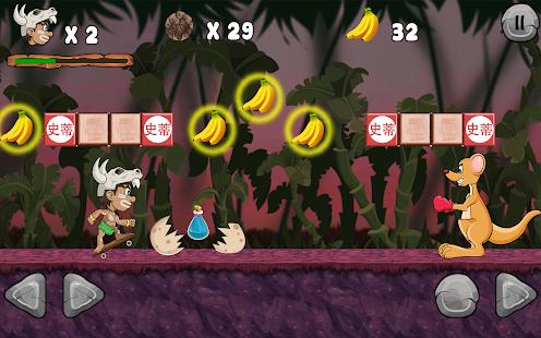Download Jungle Adventures For PC Windows and Mac apk screenshot 4