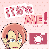 ITS'a ME! Girl Avatar Camera