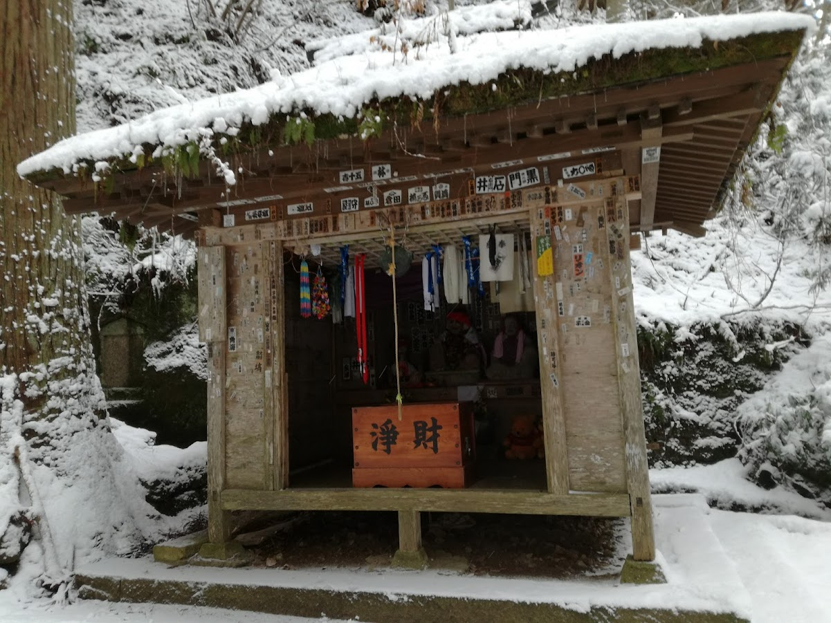 Shrine to Mizuko Kuyo and children in Yamadera.