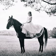 Wedding photographer Svetlana Kazikova (svetik). Photo of 24.01.2018