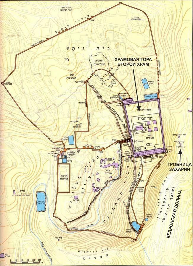 Карта-схема Иерусалима времен Второго Храма с гробницей Захарии