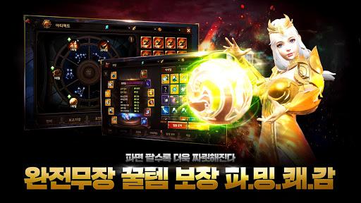 ub77cuc2a4ud2b8 ube14ub808uc2a4 1.0.1 screenshots 4