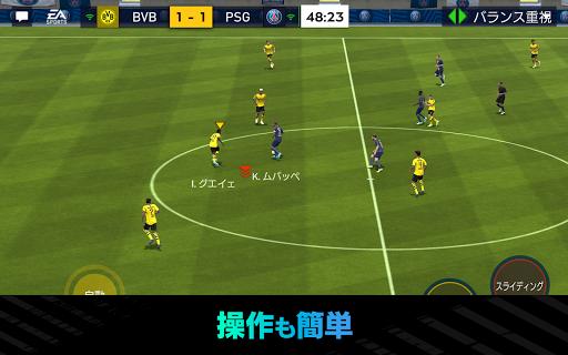 FIFA MOBILE  screenshots 21