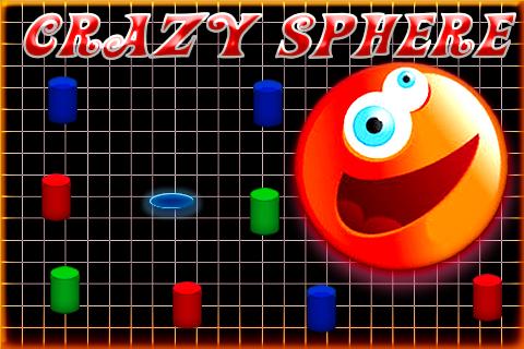 玩免費解謎APP|下載Crazy Sphere app不用錢|硬是要APP