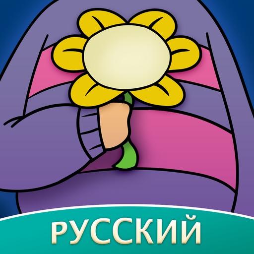 Amino Undertale русском языке APK