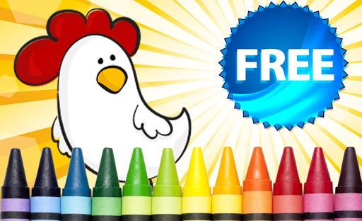 無料解谜Appの塗り絵ファーム|記事Game