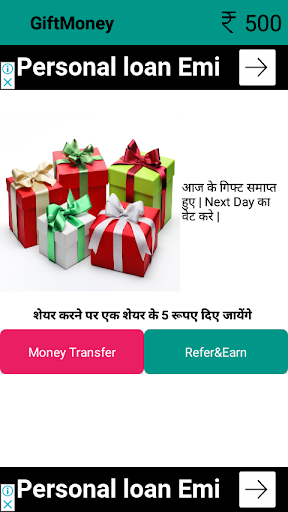 GiftMoney - Earn By Gift for PC