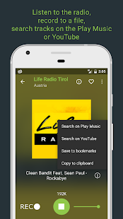 Online Radio Yo!Tuner- screenshot thumbnail
