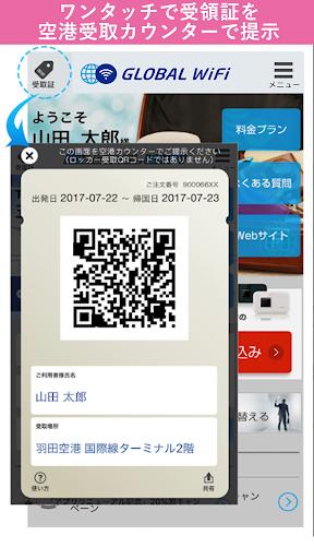 GlobalWiFi 2.0.25 Windows u7528 3