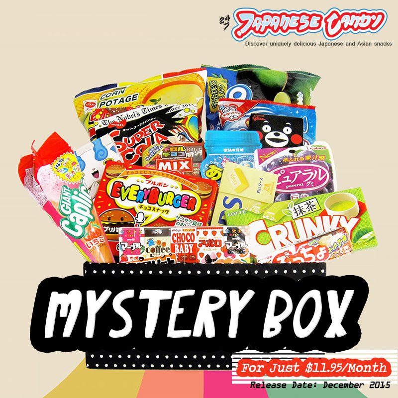 Mystery Box - A Box Full of Japanese Candy & Asian Snacks