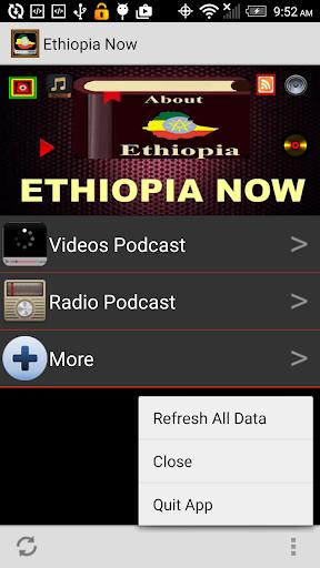 Ethiopia Now