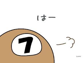 Photo: 表紙