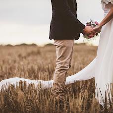 Свадебный фотограф José maría Jáuregui (jauregui). Фотография от 07.08.2017