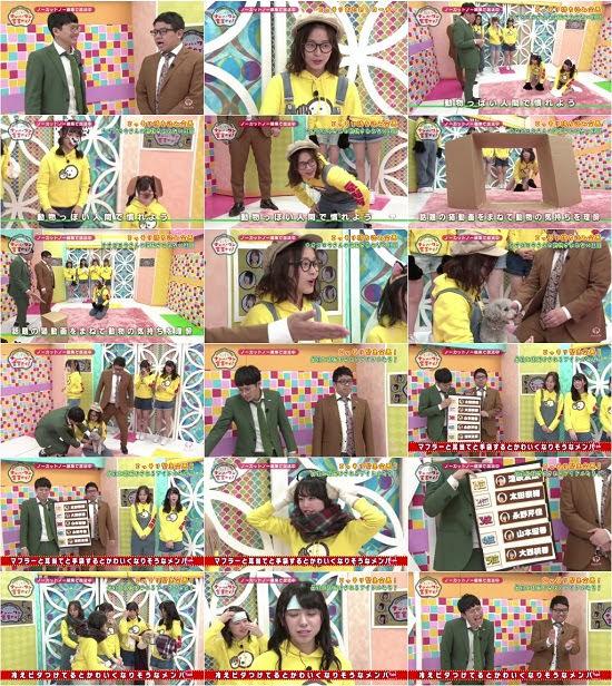(TV-Variety)(720p) AKB48チーム8のKANSAI白書 こっそりナンバーワン宣言やで! ep30 180416