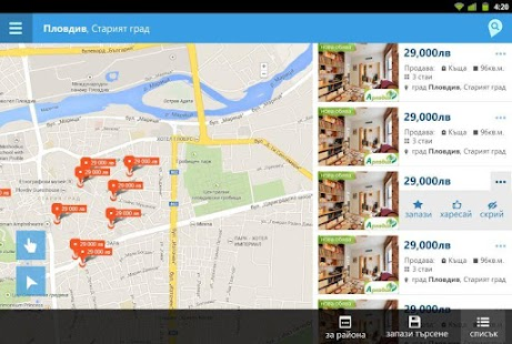 mapa bg Mapa.bg   Android Apps on Google Play mapa bg